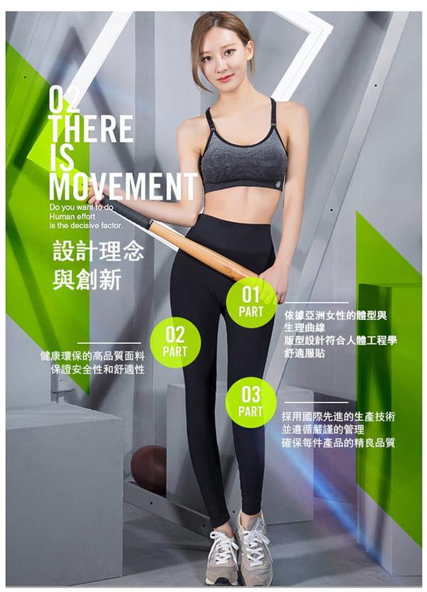 高腰運動健身壓力褲 2