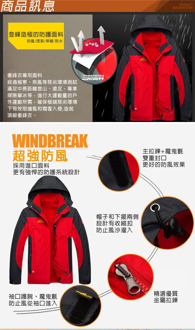加大碼三合一真禦寒機能衝鋒衣外套  防水防風戶外登山外套 男/女款 XL~8XL【CP16001】 8