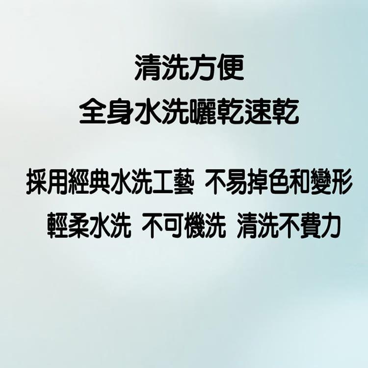 【JAR嚴選】新一代兒童夏季冰涼感坐墊 14