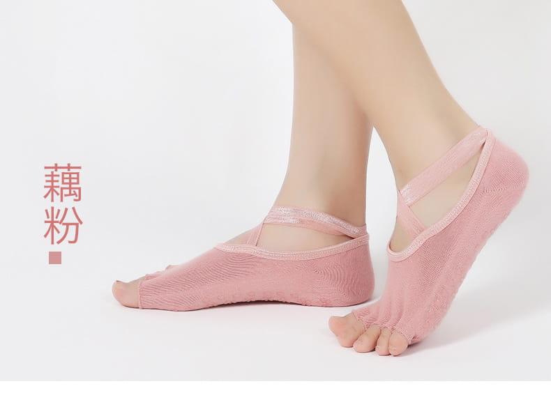 透氣瑜珈防滑五指運動襪 2