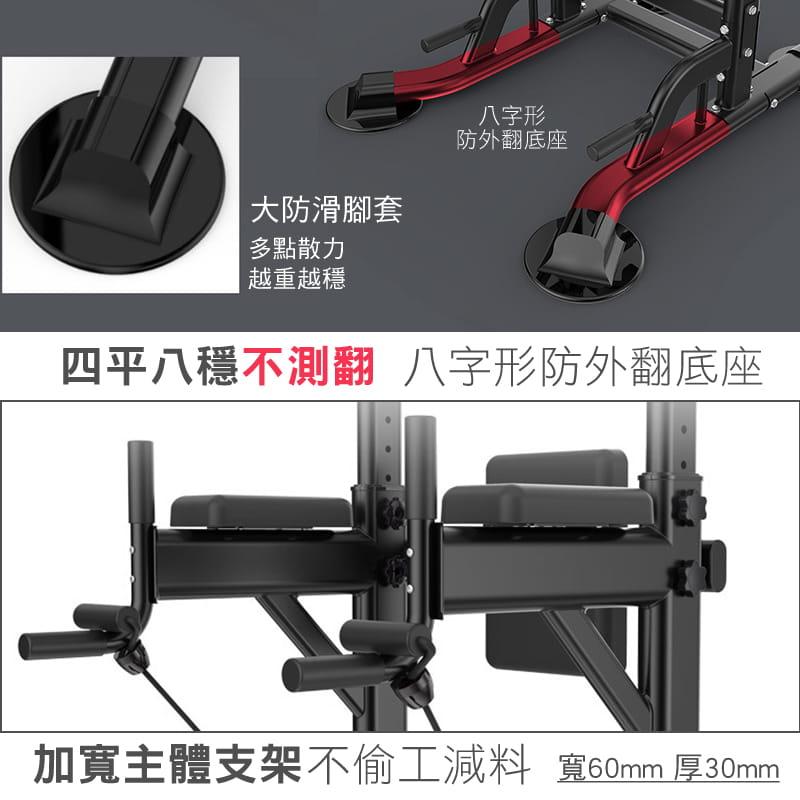 多功能家用引體向上健身器 8