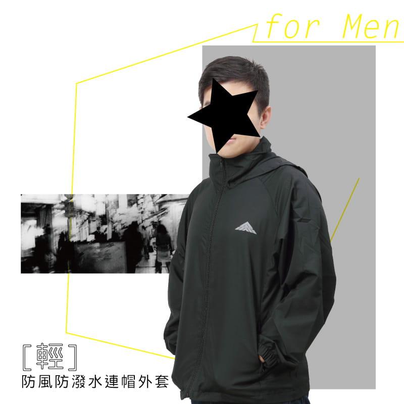 【Peilou】防風防潑水輕量連帽外套(男/女款) 12