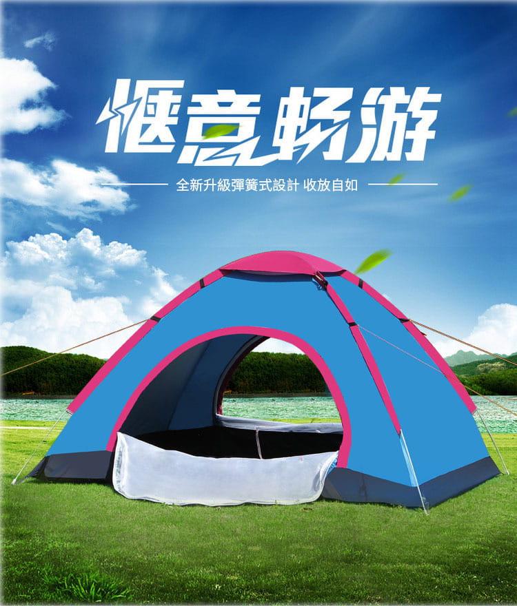 戶外運動全自動帳篷2人戶外雙人單人帳篷3-4人沙灘防曬防雨自駕遊野外露營 0