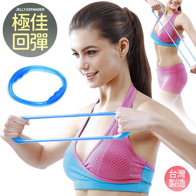 台灣製造!!O型QQ果凍拉力繩(果凍繩彈力繩/拉力帶拉力器/彈力帶拉繩/拉筋帶瑜珈帶) 0