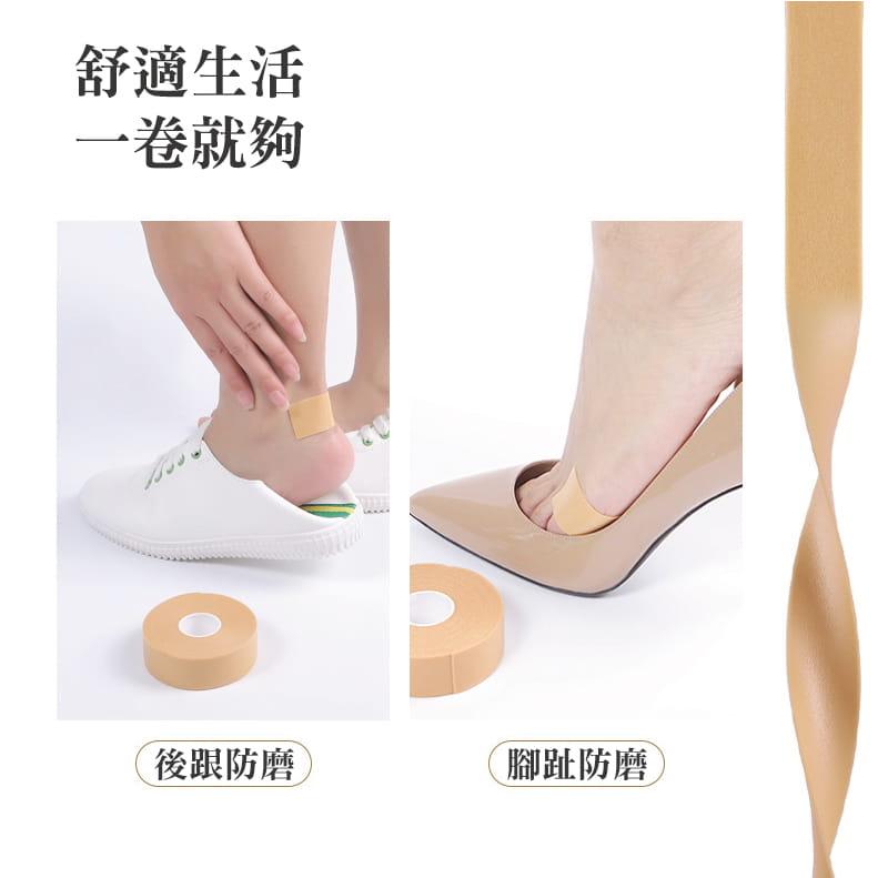 加厚防滑防磨腳隱形鞋貼 (防磨皮保護腳部) 1