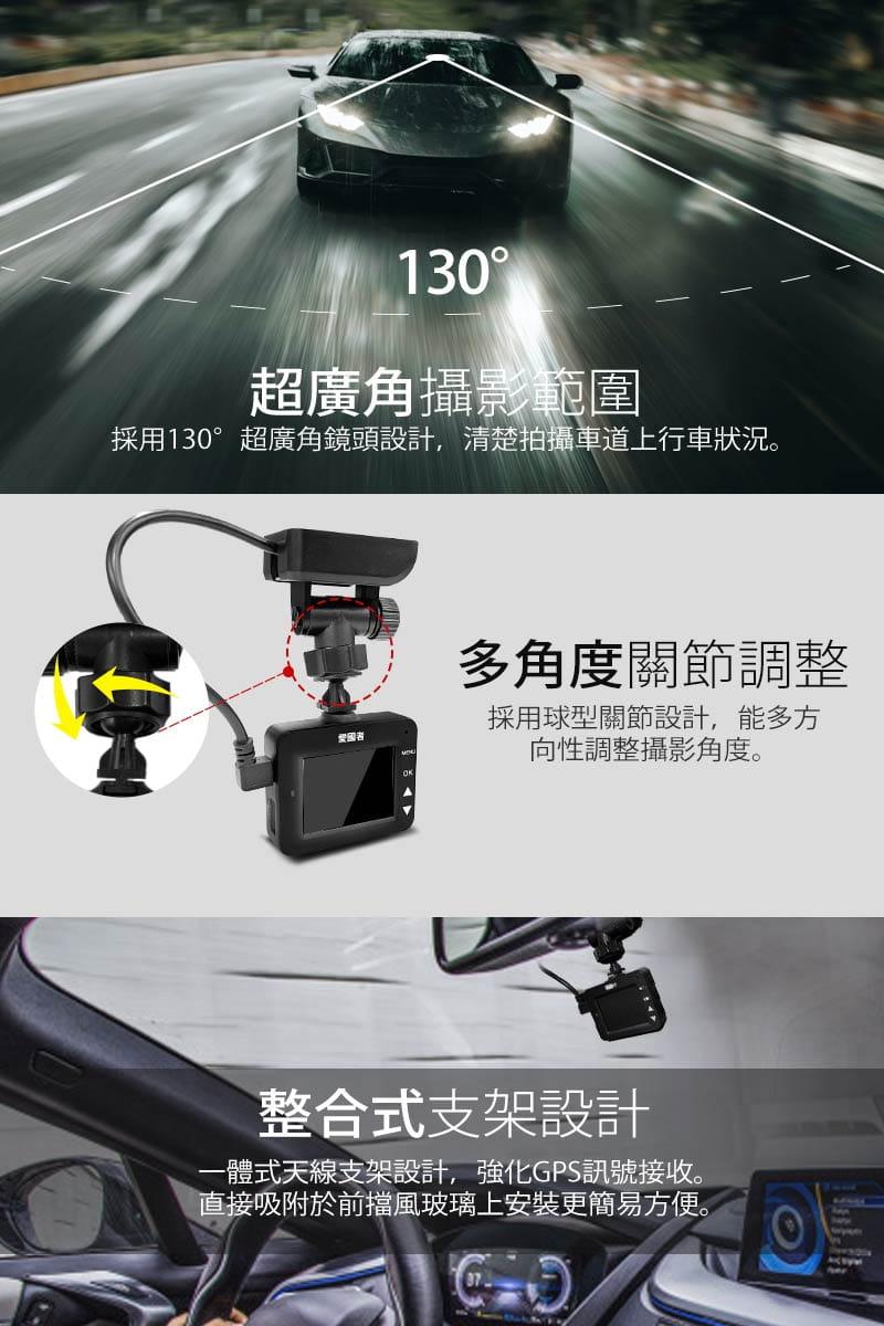 【愛國者】 UB9G 1080P夜視星光級GPS測速行車記錄器(送16G記憶卡) 2