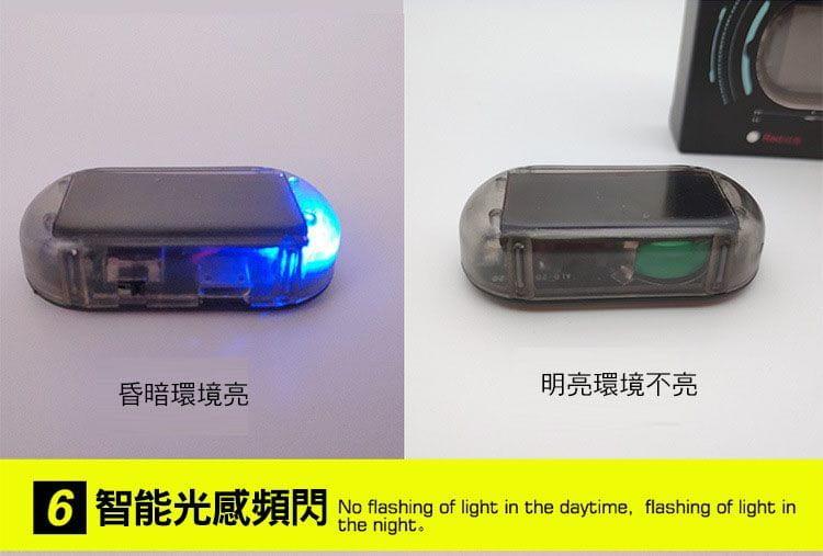 超擬真太陽能防盜警示燈 11