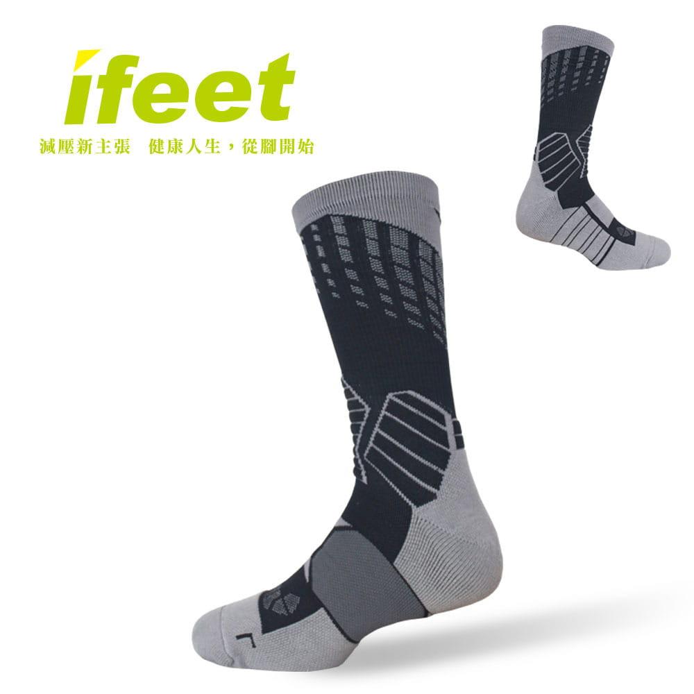 【IFEET】(9817-24)全方位足弓壓力運動籃球襪 1