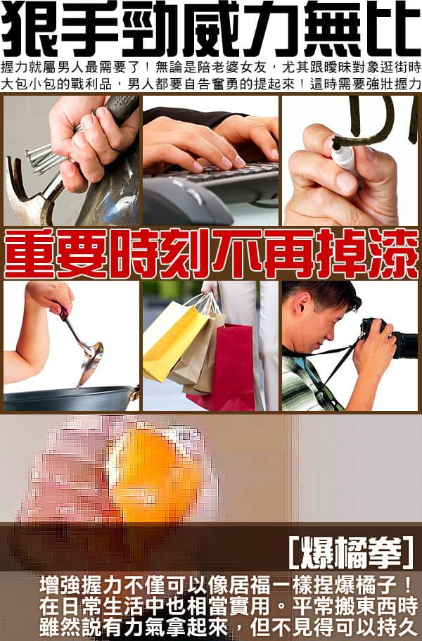 橢圓工學40LB握力圈   矽膠握力器握力環 2