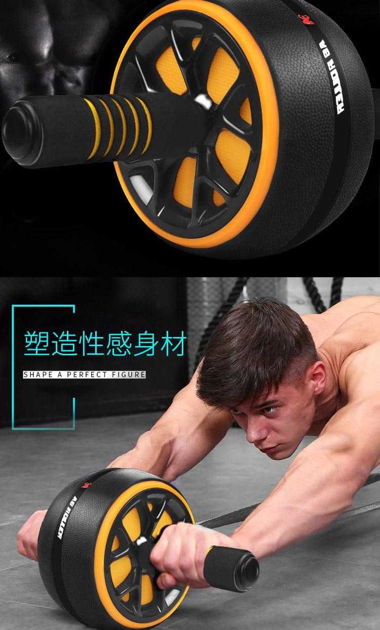 自動回彈健腹輪腹肌速成神器男女收腹卷健身器材家用初學者 4