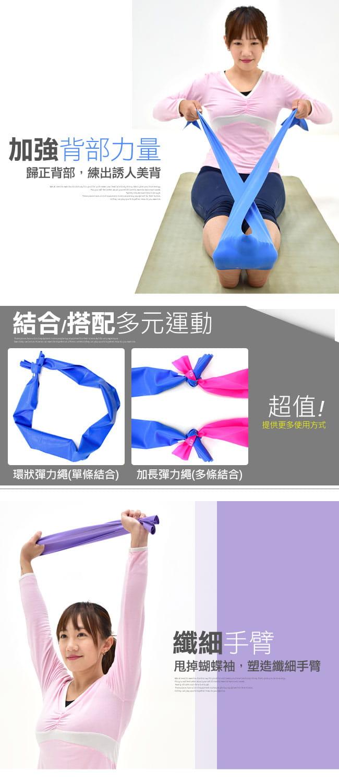 台灣製造 彼拉提斯帶+40D瑜珈磚(2入) 5