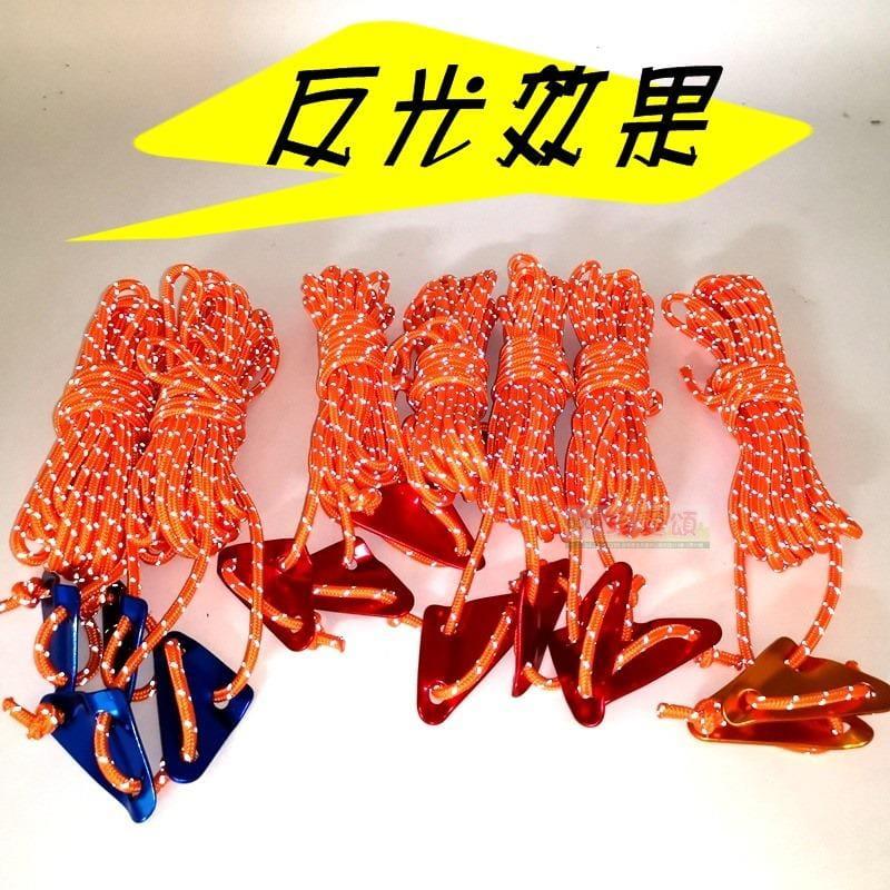 【珍愛頌】A447 天幕營繩懶人套餐 3