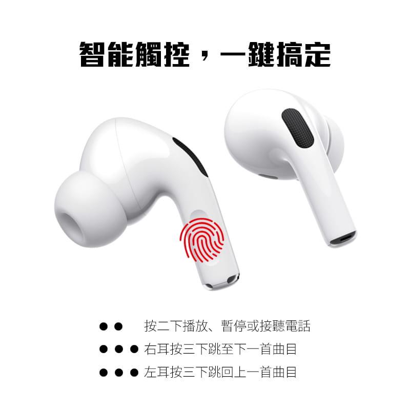 【DTAudio】三代1:1 DTA-AirPro3 運動無線藍牙耳機 10