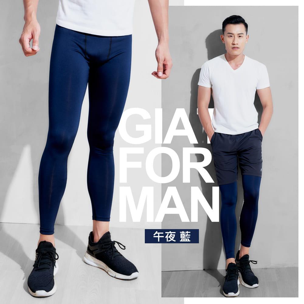 【GIAT】台灣製UPF50+防曬機能運動排汗褲(男女款) 11