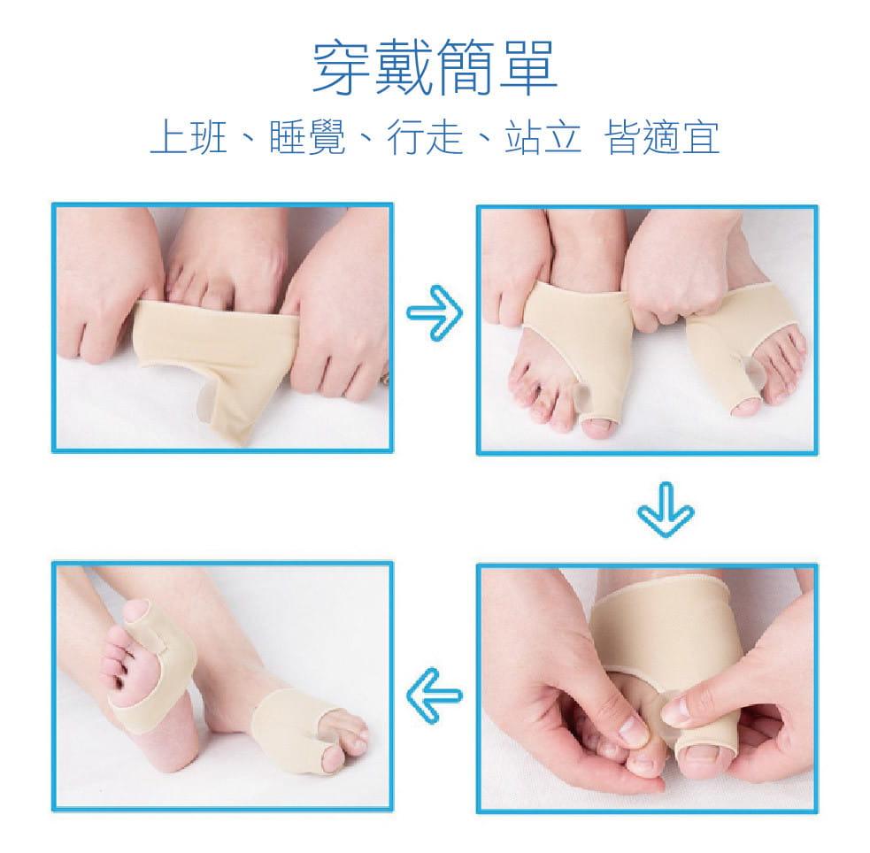 拇指外翻分隔墊萊卡矽膠襪套 (雙) 4