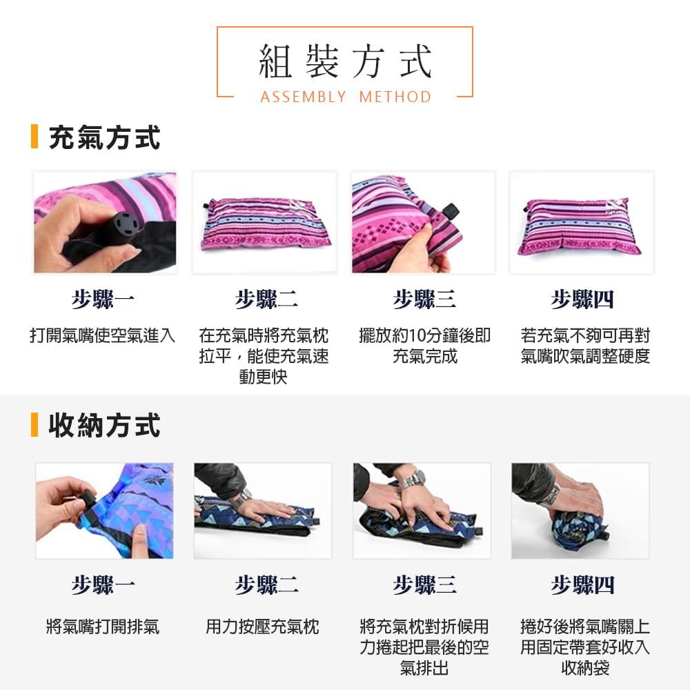戶外露營自動充氣枕 4