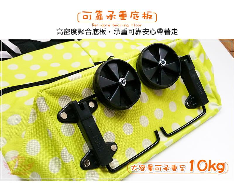 多功能環保購物袋 11