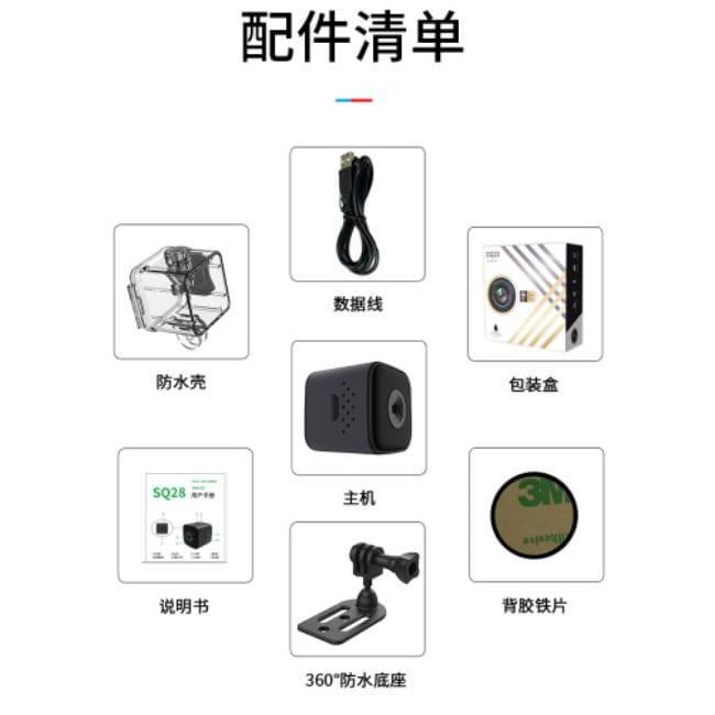 迷你監視器 I高清磁吸密錄器 廣角微型攝影機 夜視無光 支援128G 移動偵測 監視器 手機連結 13