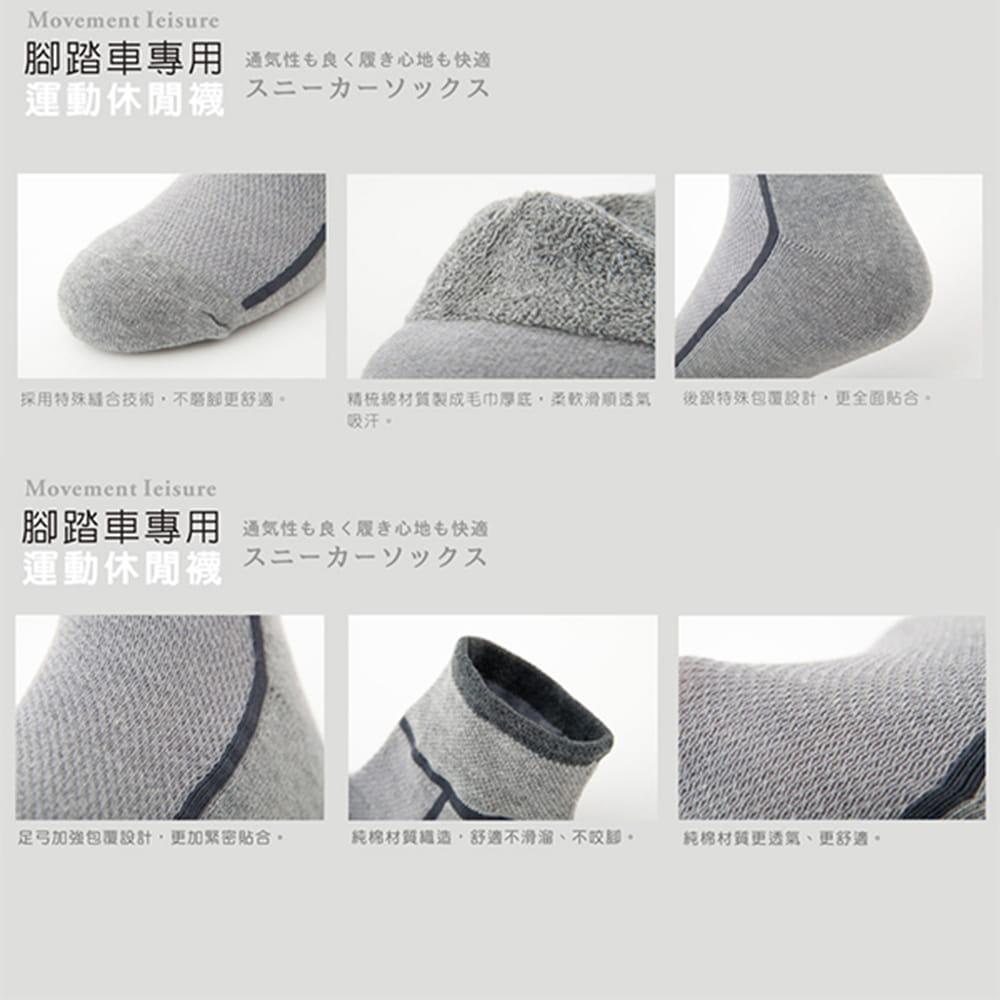 【老船長】(B1-144)T字線毛巾氣墊加大運動襪 10