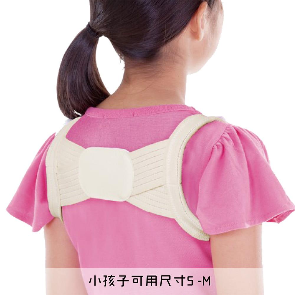 【SUNFAMILY】日本原廠獨家進口 防駝背矯正美姿肩帶(共兩色) 3