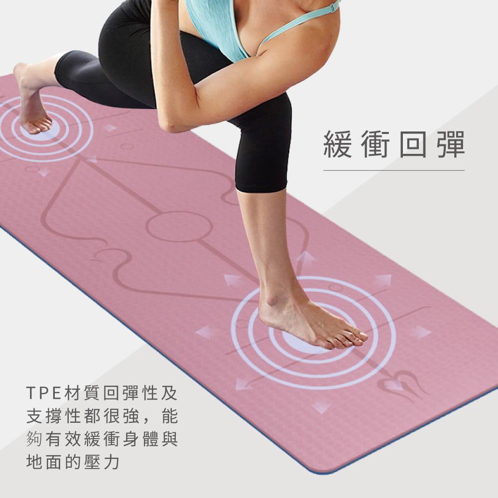TPE雙色輔助線瑜珈墊(加贈背帶+透氣網袋)-7色可選 6