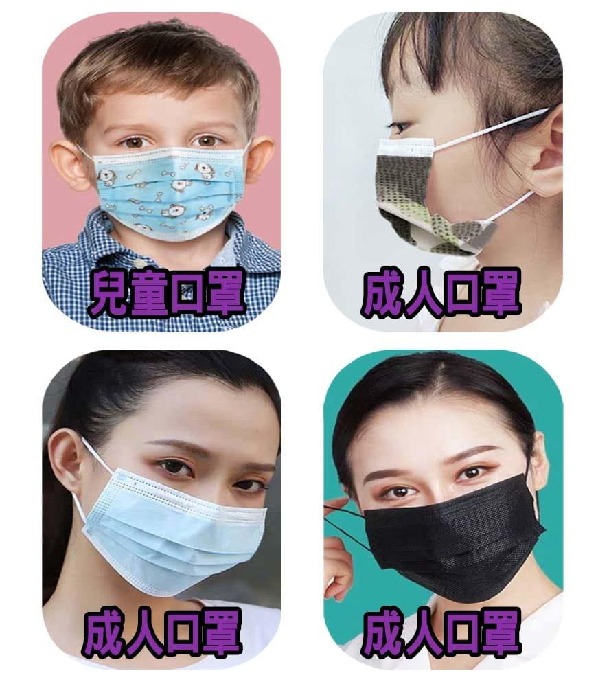 一次性防塵口罩(成人、兒童)可任選 ※款式顏色隨機出貨※ 熔噴布一般口罩 非醫療口罩 拋棄式口罩 8