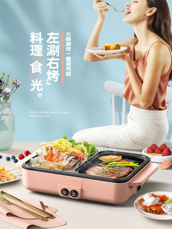 煎烤.火鍋兩用式多功能一體鍋/學生鍋(藍色/粉色任選) 12