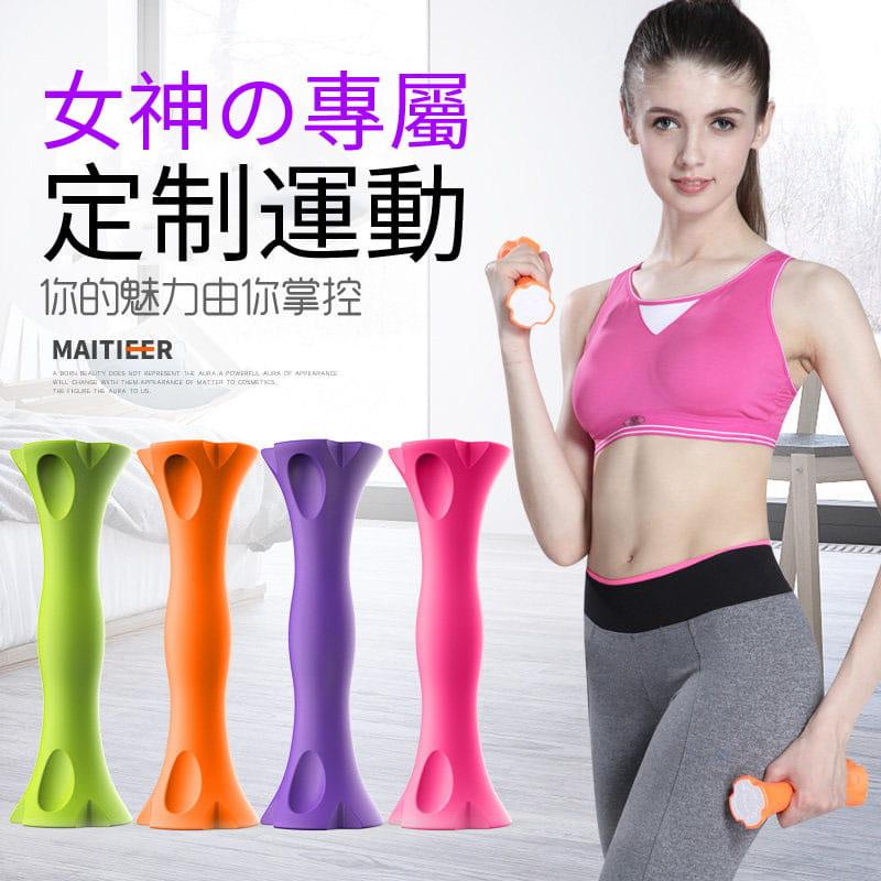 女士啞鈴家用跳操健身小啞鈴包膠瑜伽瘦身塑臂健身器材
