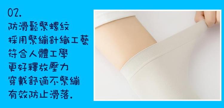 【JAR嚴選】男女通用款冰絲防曬彈力親膚袖套 3