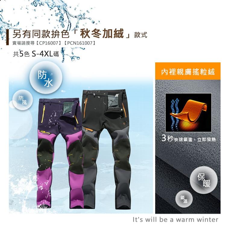薄款拼色超彈力速乾褲 加大碼工作褲休閒褲 M-8XL碼【CP16046】 15