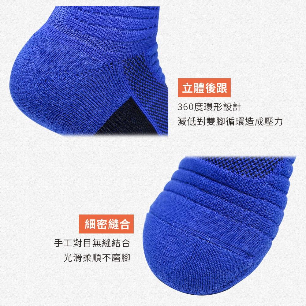 3D透氣排濕防滑運動襪 4