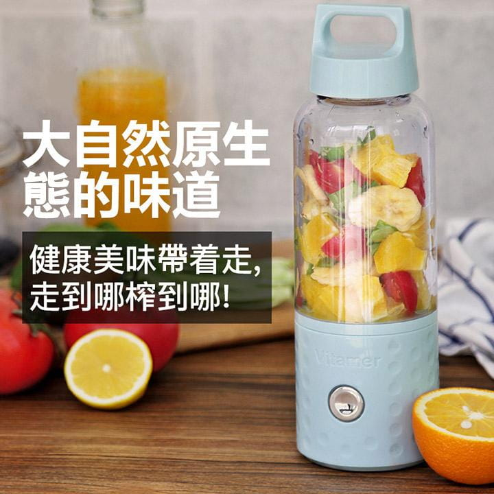 自動果汁隨行果汁機 榨汁機  USB 充電 手提把設計 14