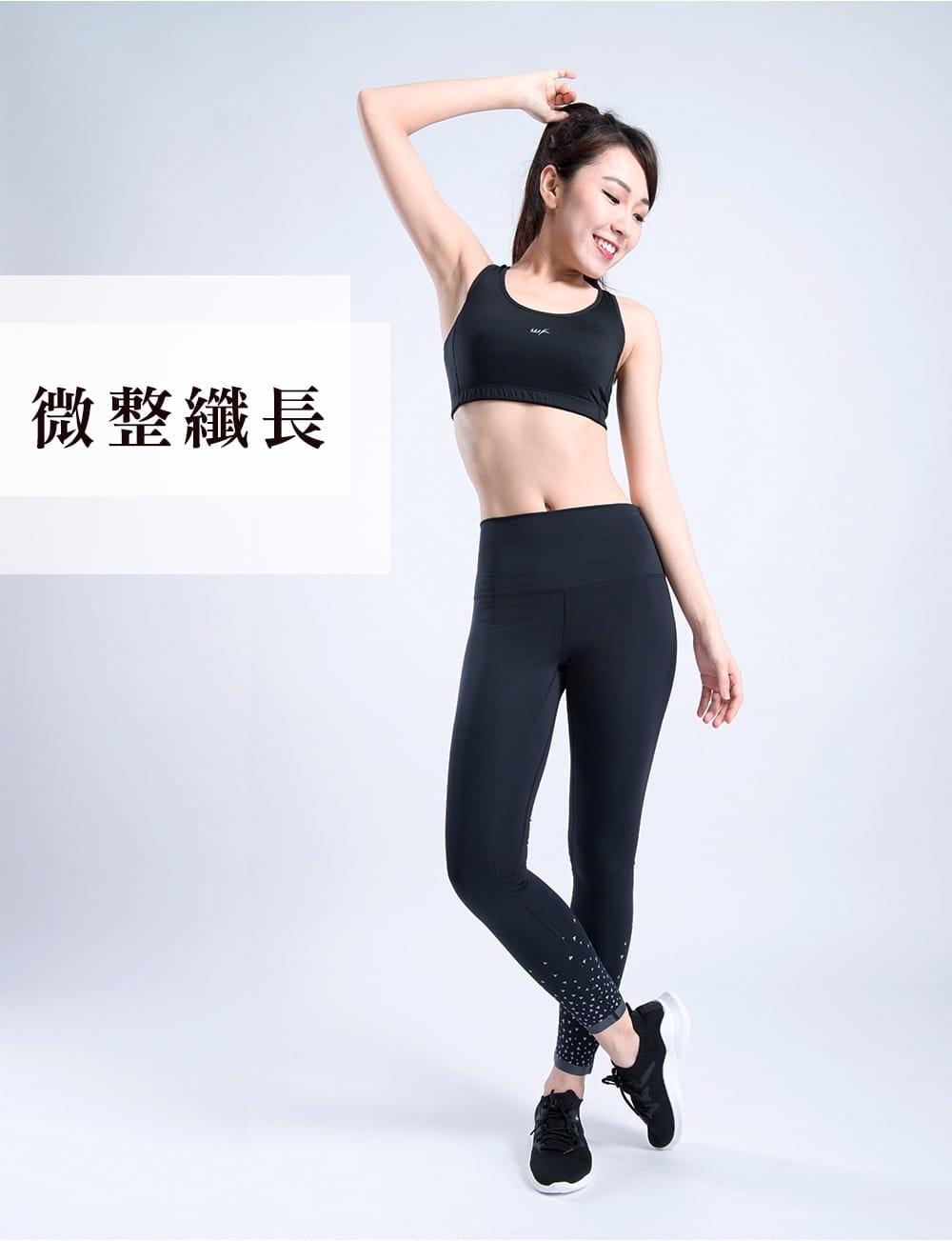 【WISENFIT】台灣製- 高腰束腹緊身褲 3
