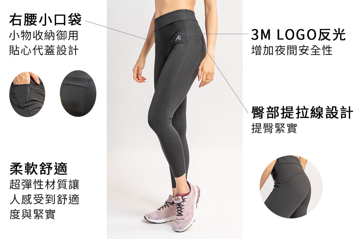 【Attis亞特司】全黑舒適服貼加壓緊身褲 1