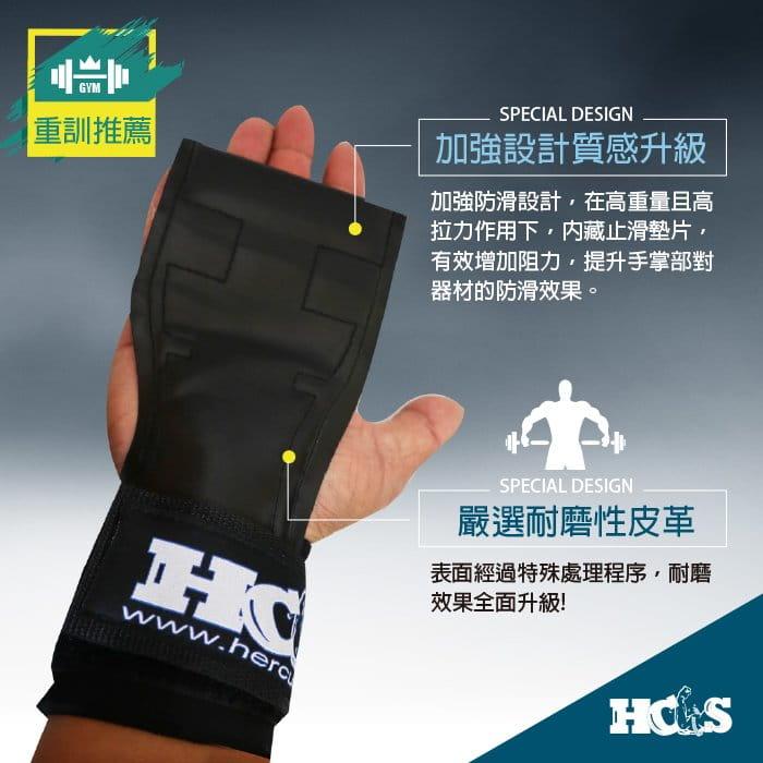 【HCLS】三合一健身拉力帶(進階版) 2
