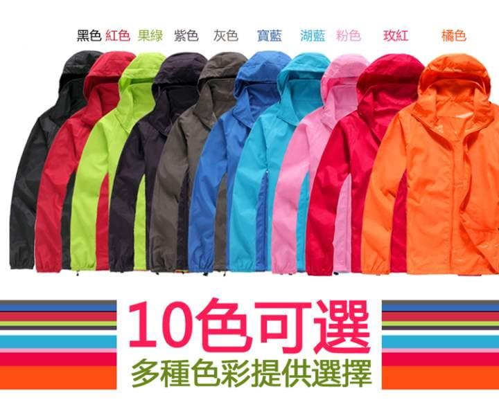 10色防風抗水兩用風衣外套(70款) 0