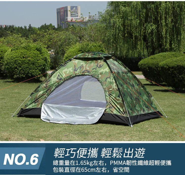 戶外運動全自動帳篷2人戶外雙人單人帳篷3-4人沙灘防曬防雨自駕遊野外露營 6