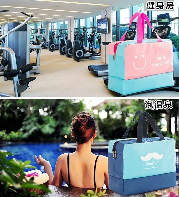 韓版大容量衣物乾濕分離包 鞋子防水收納包 游泳健身運動收納袋【AE16160】 11