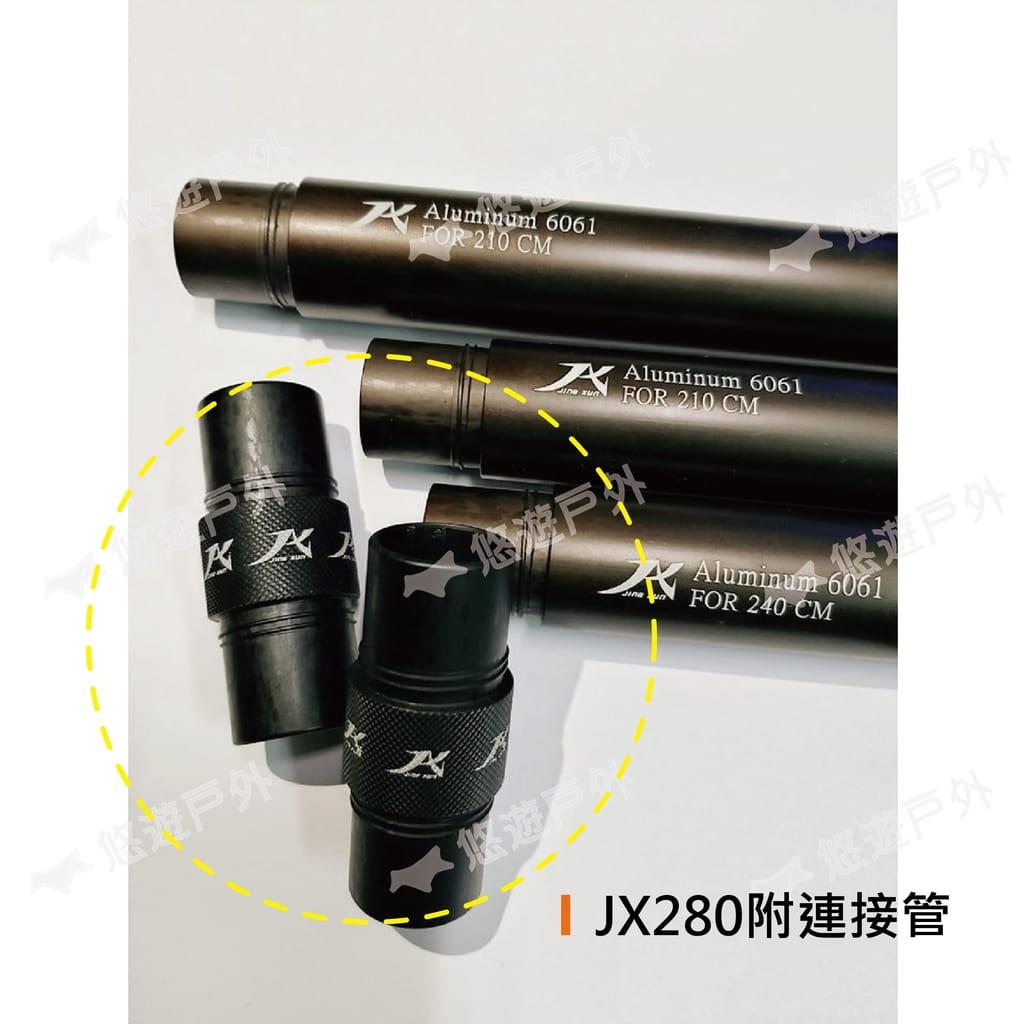 JX30 專利鋁合金營柱 6061 天幕營柱 總代理公司貨一年保固 4