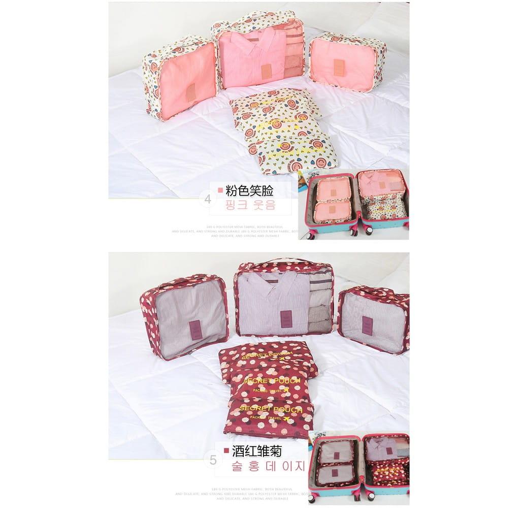 韓版行李收納袋六件套 4