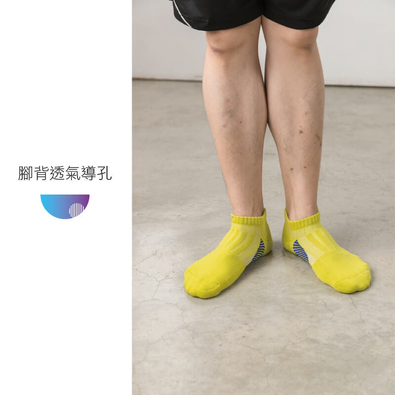 【Peilou】足弓加壓護足氣墊船襪(男/女可選) 2