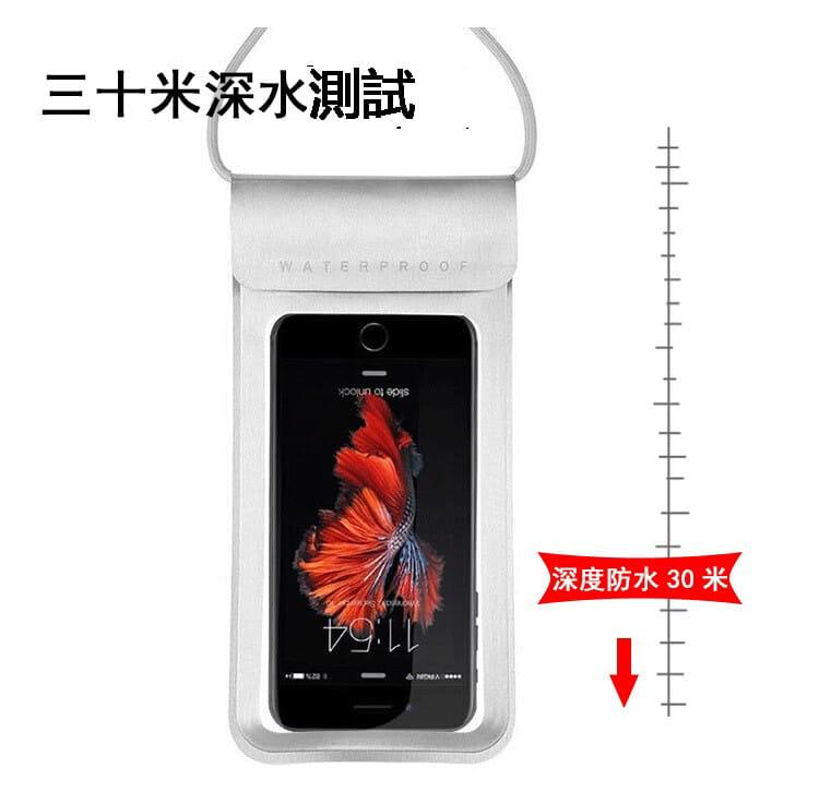 【JAR嚴選】IPX8 多功能運動潛水海灘耐磨防水手機袋 13