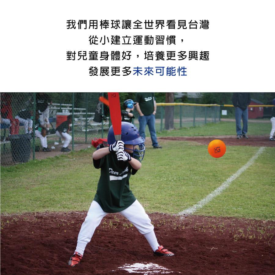 【Macro Giant】MIT 樂樂棒球打擊組 附擊球架 3