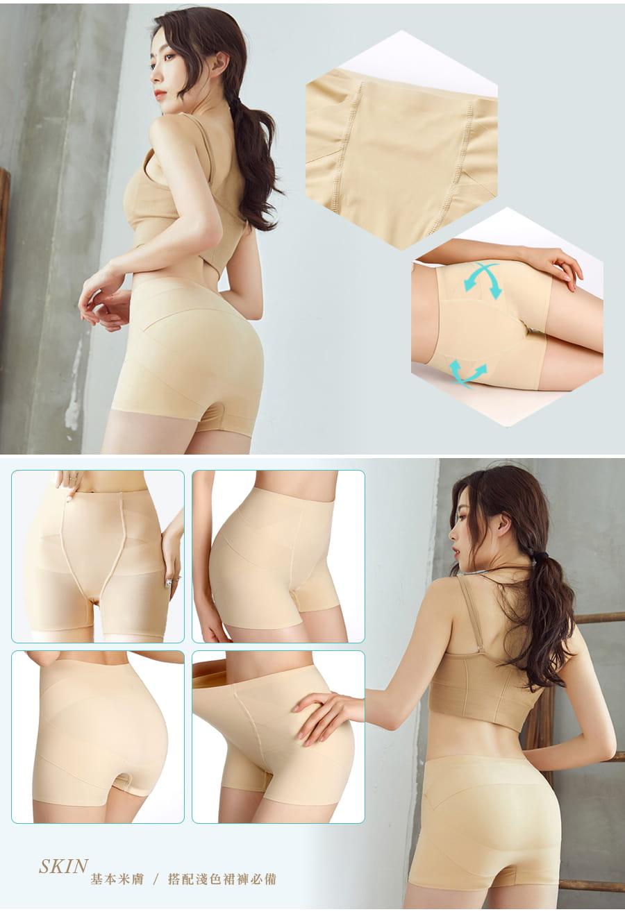 【Un-Sport高機能】四合一平腹雕塑拉提褲(收腹+提臀+內褲+安全褲) 6