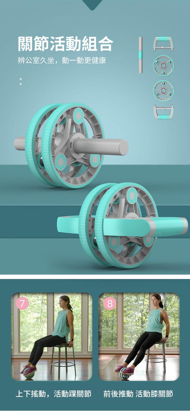 多功能核心健腹肌群健身器 4