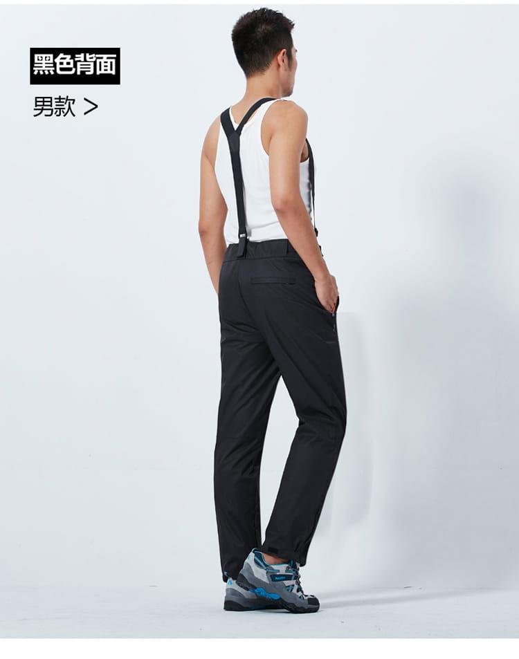 登山戶外休閒三穿機能褲(男女款) 9