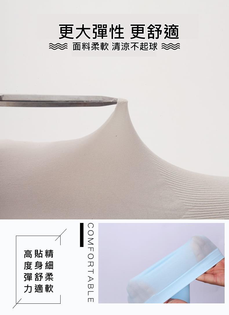 【Tela】自行車冰絲超透氣開指防曬袖套 4
