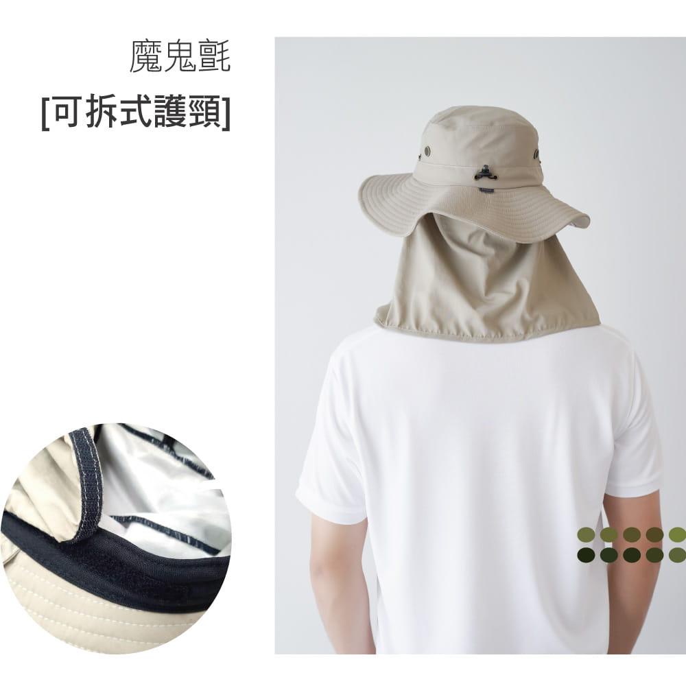 【Peilou】UPF50+多功能休閒遮陽帽-男女款 12