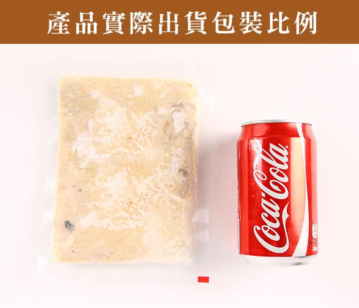 【愛上健康】牛肝菌奶油蘑菇白花米 6