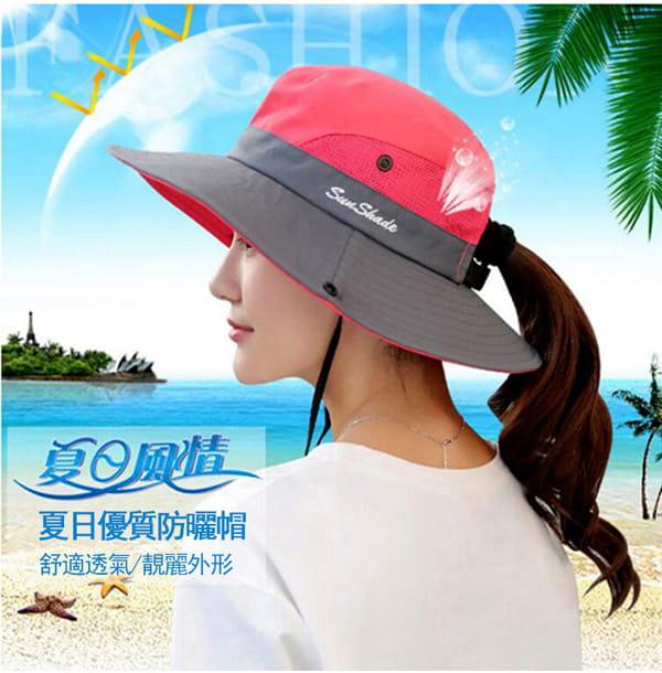 超透氣網狀防曬遮陽帽(男女適穿) 4